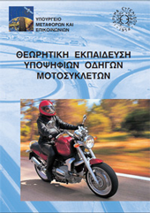 book_Motorbike
